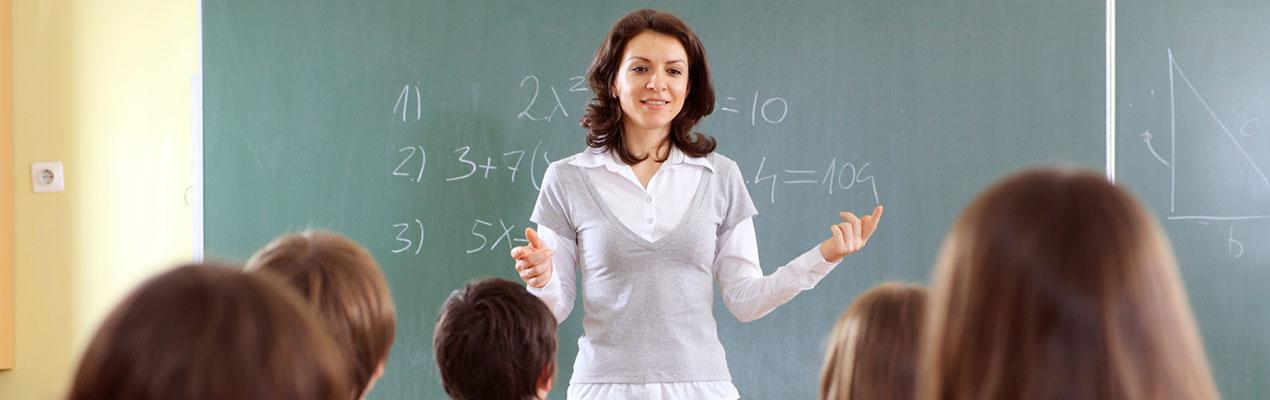 Курсы для педагогических работников