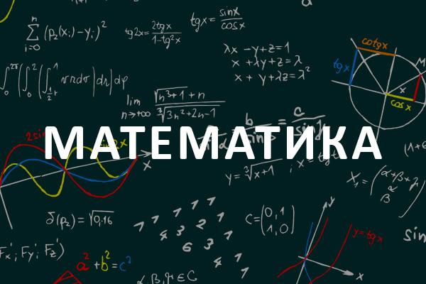 rep-math